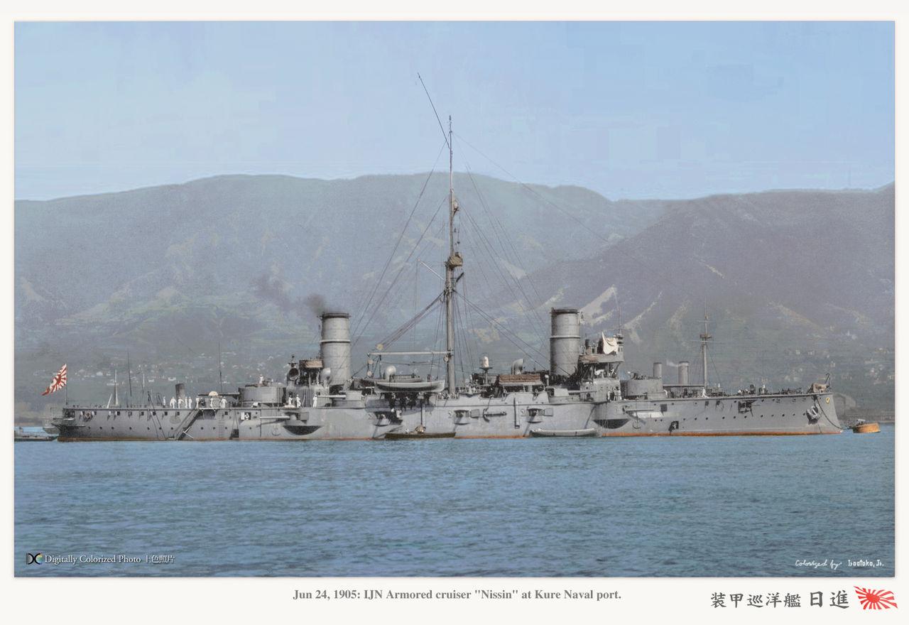 Historias de la Marina Moderna Ae0f4403