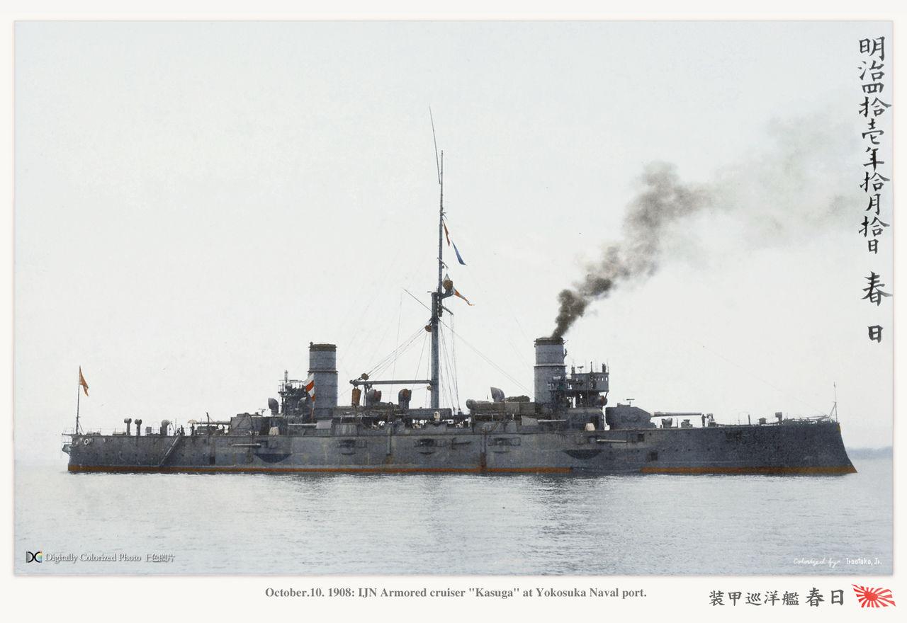 Historias de la Marina Moderna B22cc3e8