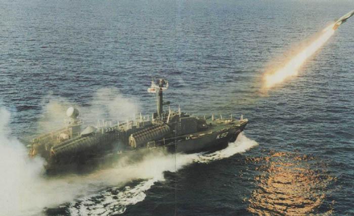 base - Base Naval Holguin, Jefatura del Este. Osa1