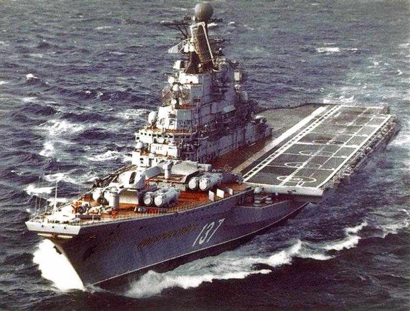 """El portaaviones ruso """"Varyag"""" y su misterio."""